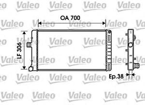 VALEO Engine Cooling Radiator 734224 Fits FIAT Punto