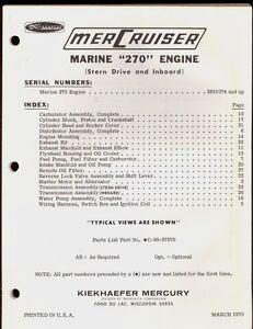 1970 MERCURY STERN DRIVE INBOARD MERCRUISER 270 ENGINE