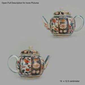 Antique Rare 17/18C Japanese Imari Porcelain Teapot Arita Edo Japan