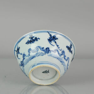 Antique Chinese late Ming - Wanli / Tianqi C Porcelain China Bowl