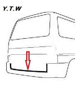 VW TRANSPORTER T4 REAR DOOR SEAL REPAIR SECTION x 2M