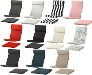 poang chair cushion replacement child rocking walmart new ikea armchair / footstool cover & set | ebay