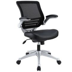 Modern Grey Leather Office Chair Antique Chairs Value Edge Adjustable Ergonomic W Mesh Back Image Is Loading