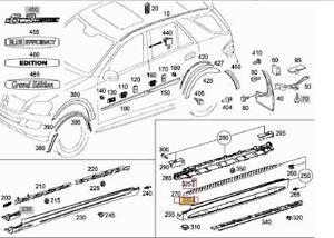 Mercedes ML W164 GL X164 side skirt step running board