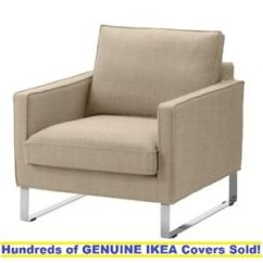 Ikea Chair Covers Ebay Ethan Allen Mellby Armchair Cover Slipcover Isunda Beige New Image Is Loading