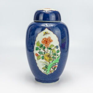 Antique Chinese Porcelain - Hand Painted Oriental Flower Decorated Vase