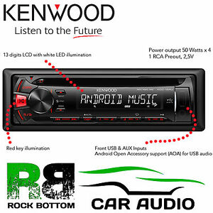 kenwood car hifi 1997 evinrude 150 wiring diagram cd mp3 usb aux in red key display stereo radio tuner rds image is loading