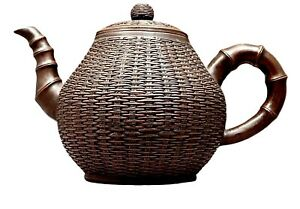 Antique Large Chinese Yixing Teapot Weave & Bamboo Motif Signed Pot & Lid