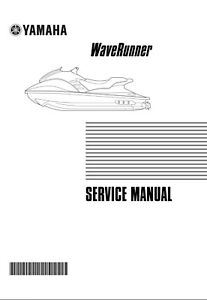 Yamaha GP760 & GP1200 Wave Runner Service Repair Manual