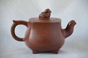 Chinese YiXing ZiSha Teapot with Mark (T096)