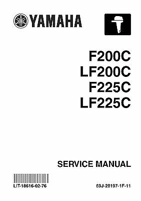 Yamaha Outboard service manual 2004 F200C, LF200C, F225C