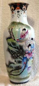 Gorgeous Vintage Chinese Porcelain Vase Egg Shell Marked
