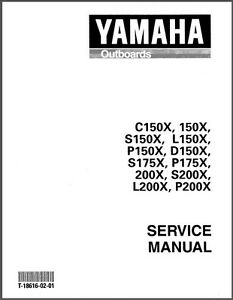 Yamaha 150 175 200 2-Stroke Outboard Motor Service Repair