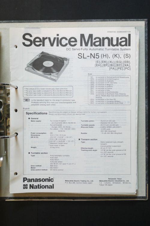 small resolution of technics sl n5 original turntable turntable service manual wiring diagram