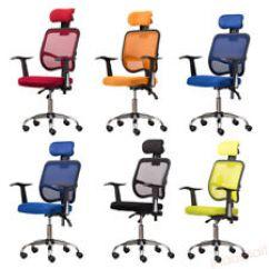 Desk Chair Tesco Graco Blossom High Buy Baby Kaden Height Adjustable Office Black A Ebay Item 2 Mesh Ergonomic 360 Swivel Lift Computer