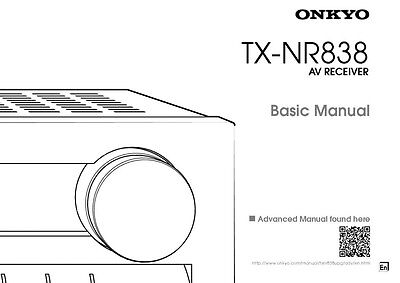 Onkyo Integra TX-NR838 Basic Receiver Owners Instruction