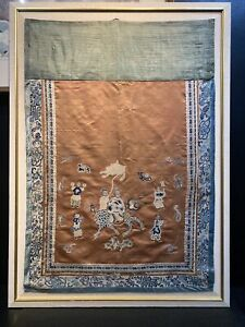 Very Old Chinese Silk With Multiple Characters And Beast