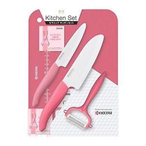 kyocera kitchen lighting for island pink ribbon ceramic knife cutting board 4 set japan at0215