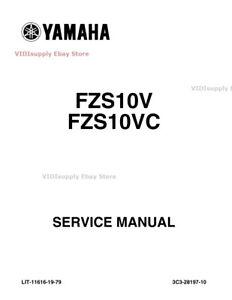 New Yamaha FZ1 2006 2007 Service Repair Manual LIT-11616