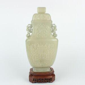 Antique Chinese Hetian Jade Carving Jade Bottle Vase Pot