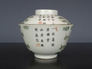 Rare Fine Chinese Porcelain Cup&Cover-Char