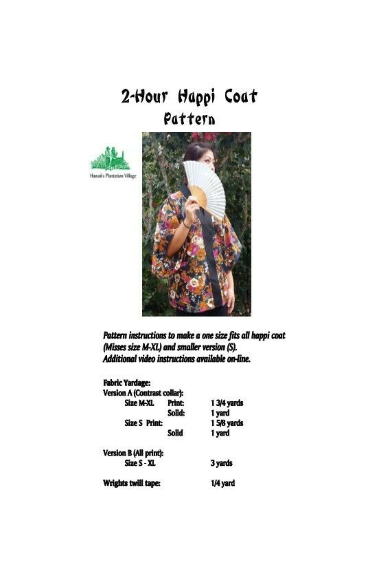 Happi Coat Patterns : happi, patterns, Hawaii's, Plantation, Village, Crafters, 2-Hour, Japanese, Happi, Pattern