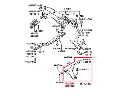 2000-2005 MITSUBISHI ECLIPSE GALANT OEM FRONT LEFT LOWER
