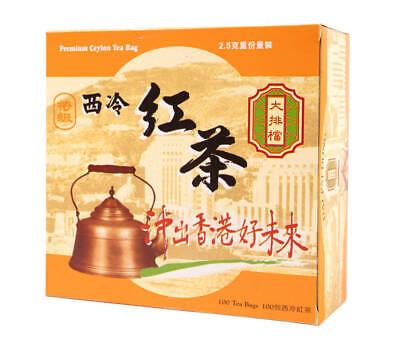 DAI PAI DONG Premium Ceylon Chinese Red Tea Bag Gift Individual Pack 100 count | eBay