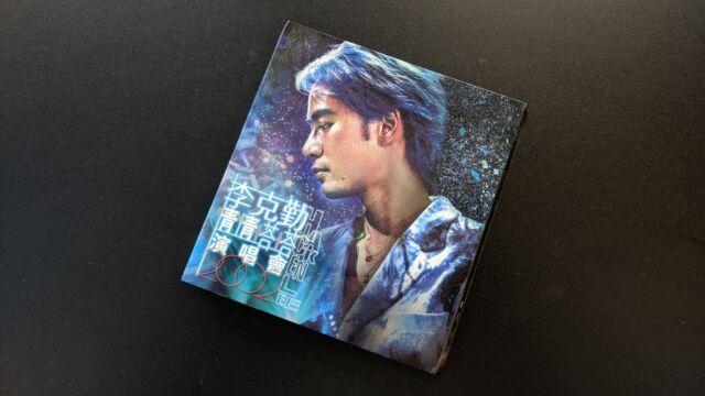 Hacken Lee in Concert 2002 Hong Kong Cantonese 2 Music CD 李克勤情情塔塔演唱會 | eBay