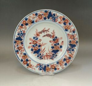 A very beautiful Chinese 18C blue&white&red floral plate-Kangxi