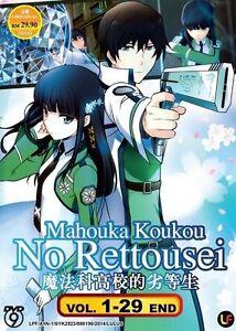 DVD Anime Mahouka Koukou No Rettousei TV 1 - 29 End Free Shipping | eBay