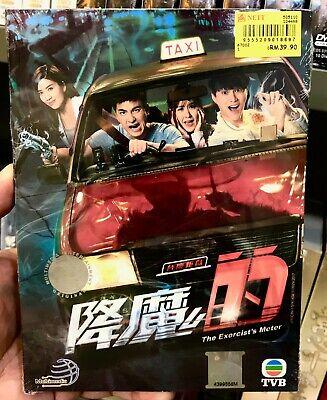 The Exorcist's Meter 降魔的 (VOL.1 - 20 End) ~ All Region ~ Brand New ~ TVB Drama | eBay
