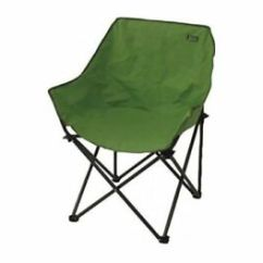 Green Fishing Chair Waiting Chairs Quest Pembroke Camping Garden F2021 In Ebay Image Is Loading
