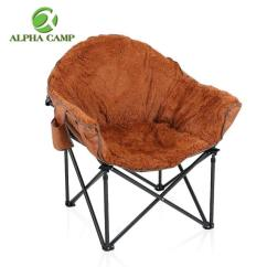 Moon Saucer Chair Tufted Back Dining Alpha Camp Deluxe Plush With Carry Bag Supports Picture 2 Of 8