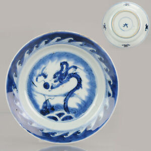 Antique ca 1700 Kangxi Water dragon Carp Chinese Porcelain Marked Double...