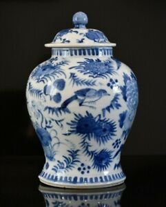 Antique Chinese blue and white porcelain vase 4 character mark