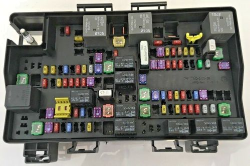 small resolution of 2015 dodge ram 1500 power distribution center fuse box 68243257ab for sale online