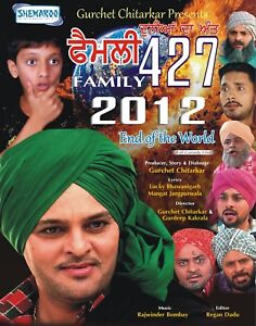 Family Punjabi Movie : family, punjabi, movie, FAMILY, Gurchet, Chitarkar,, Gurdeep, Kakrala, PUNJABI, MOVIE