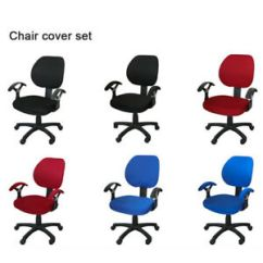 Arm Chair Covers Ebay Cushions Kohls Seat Cover Swivel Computer Armchair Protector Slipcover Office Image Is Loading