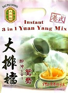 Dai Pai Dong 3-In-1 Instant Yuan Yang Mix (Coffee&Tea Milk Mix) 30 Sachets x 17g 4891444308007 | eBay