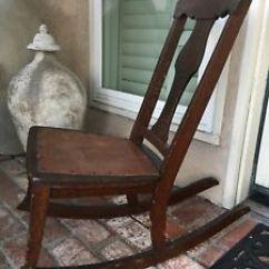 Antique Sewing Chair Anti Gravity Tray Nursing Rocker Rocking Circa 1920 S Americana Image Is Loading