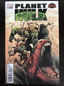 Marvel Comic Planet Hulk #2 Secret Wars Yildiray Cinar Variant