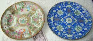 2 -- C1840 Chinese Export Famille Verte Porcelain Rose Medallion Plate As Is