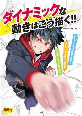 Manga Action Poses : manga, action, poses, Action,