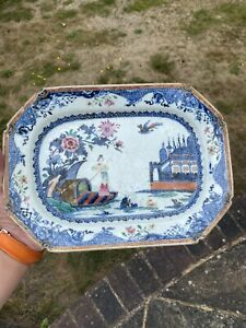 18th century Qianlong period Chinese famille rose plate