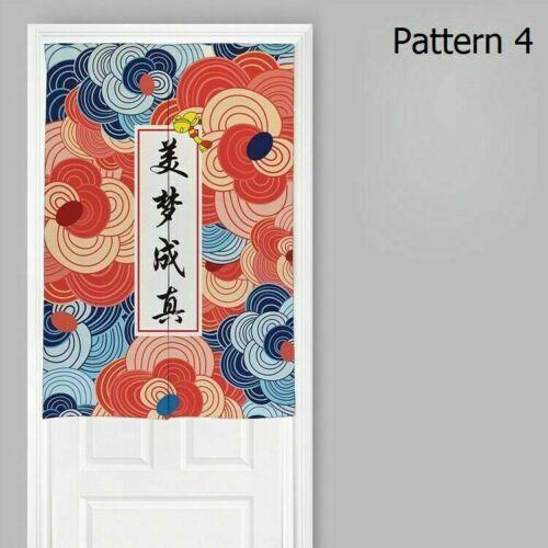 home furniture diy 1pc door curtain japanese noren home feng shui print tapestry doorway divider kisetsu system co jp