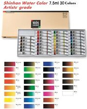 Shinhan Watercolor : shinhan, watercolor, ShinHan, Paint, Artist, Colors, Tubes, Professional, Grade, Water, Online