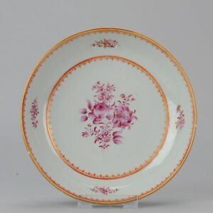 18CM Antique 18C Chinese Porcelain Plate Famille Rose Qing Lowestoft