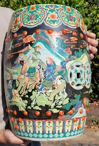 Chinese 20th C. Porcelain Hand Painted Pierced Garden Seat Stool Warriors Horses