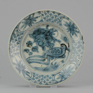 17.1CM Antique 17th C Ming Chinese Swatow Zhangzhou Dish Fenghuang Antique